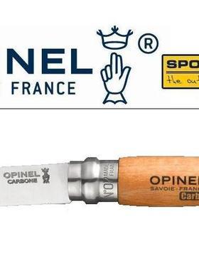 Opinel Tradition  CARBON