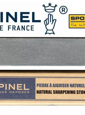 Opinel Natural Rectangular Lombarde Stone